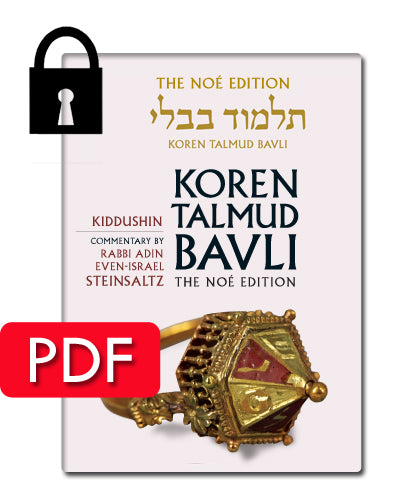 Vol. 22 Kiddushin - PDF