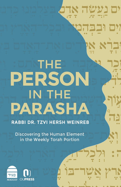 The Person in the Parasha