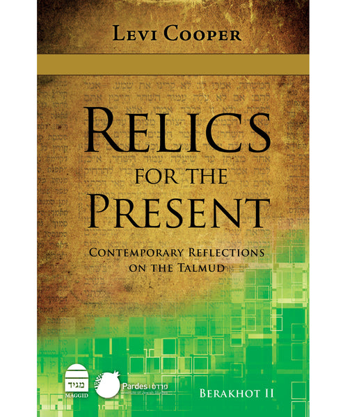 Relics for the Present II