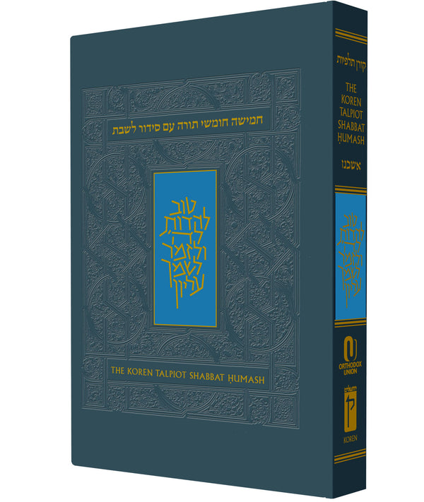 The Koren Talpiot Shabbat Humash