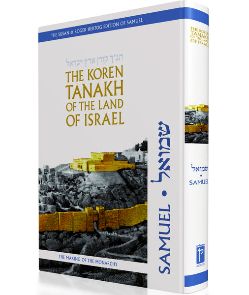 The Koren Tanakh of the Land of Israel - Samuel