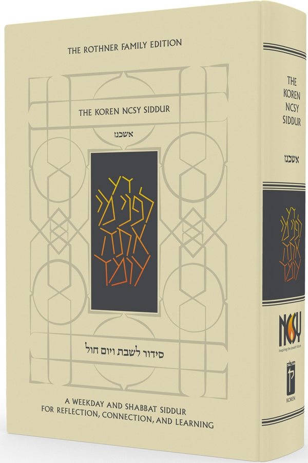 The Koren NCSY Siddur