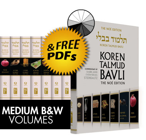 The Noé Edition Koren Talmud Bavli Medium Subsciption
