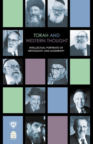 Torah and Western Thought