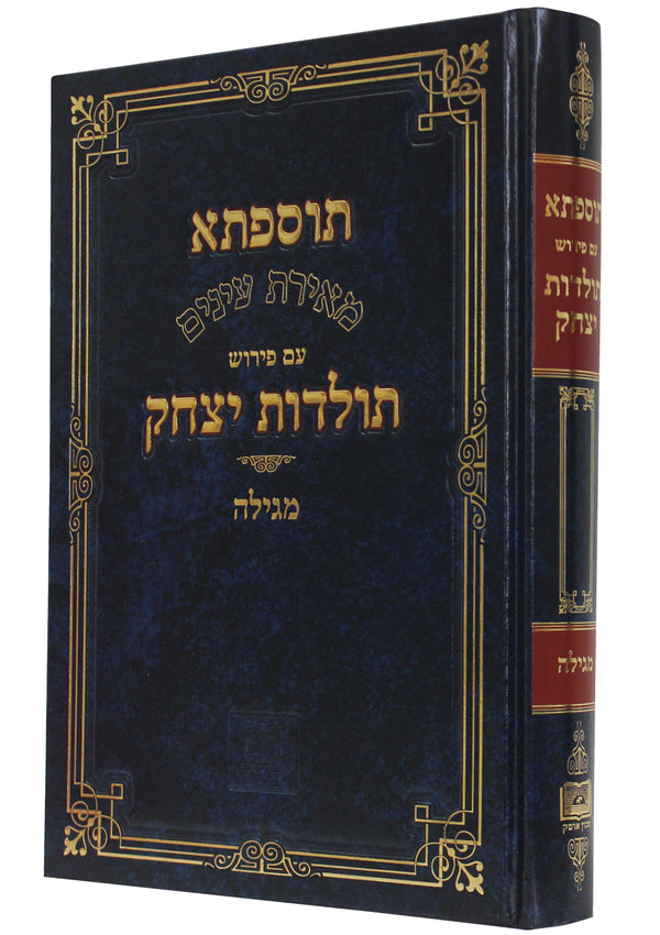 Tosefta Megillah with the commentary Toledot Yizhak