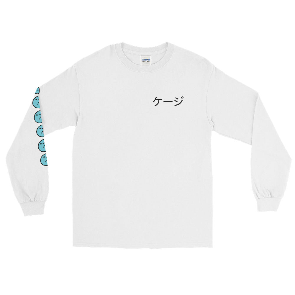 Cage Long Sleeve