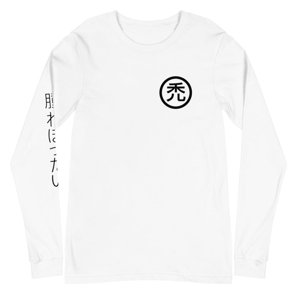 Illustration Long Sleeve Tee