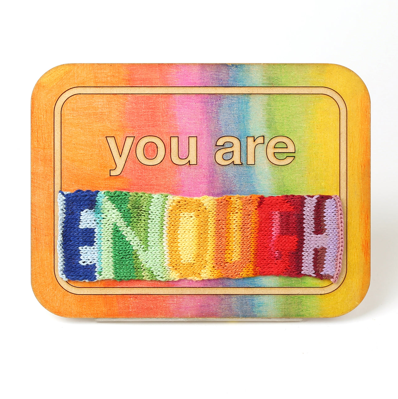 You Are _________ By Phoebe O. Murtagh