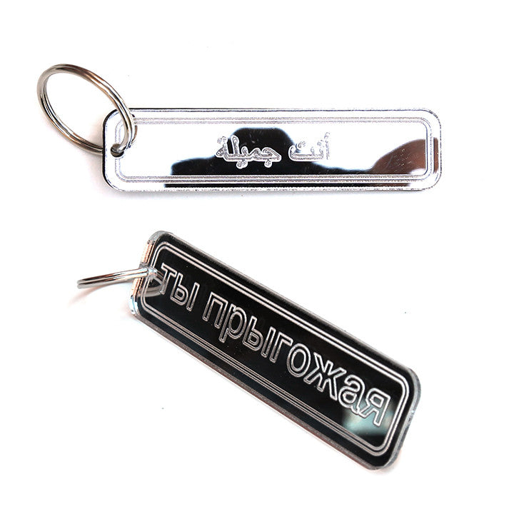 Pick a Translation - Keychain