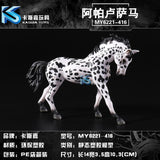 Horse Model Solid Emulation Action Figure - azponysolutions