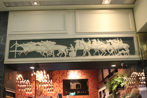 The Friezes at the Tattersalls Arcade Queens St. Brisbane