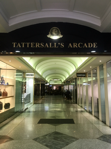 Heritage Listed Tattersalls Arcade Brisbane