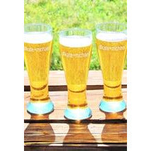 #Custom Pilsners (Set of 4)