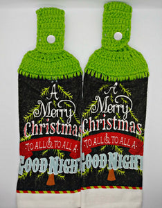 A Merry Christmas to All Tree Hanging Kitchen Towel Set
