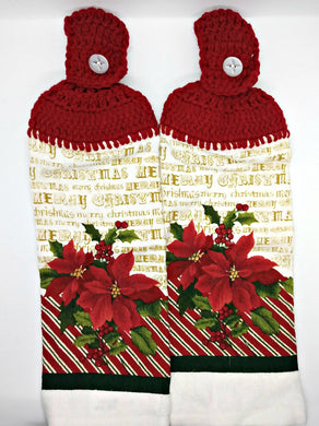 Pretty Poinsettia Christmas Hanging Kitchen Towel Set
