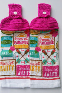 Tropical Paradise Hanging Kitchen Towel Set