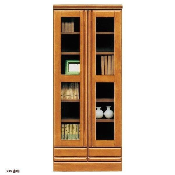 Comfortable Book Cabinet With Doors