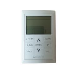 LEASAM B75ST-1 / B75-K Domestic Temperature Wall Control