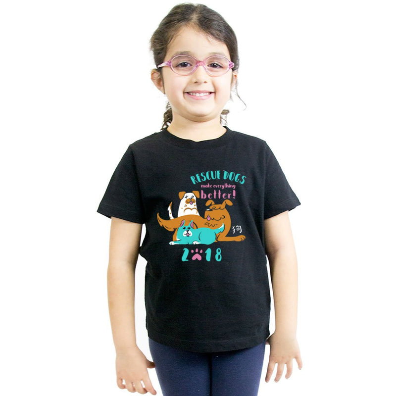 Year of the Dog Kids T-Shirt - Grape Cat
