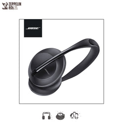 Bose Noise Cancelling Headphones HP700