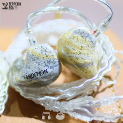 Hidition Waltz (CIEM)