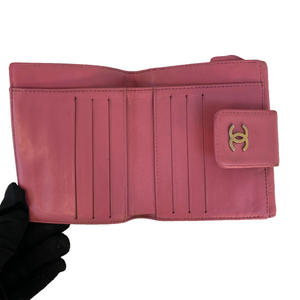 Chanel Chanel Lucky Symbols Wallet Quilted Leather Lambskin - Πορτοφόλια - Etoile Luxury Vintage