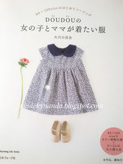 Clothes for Little Girls and Mum