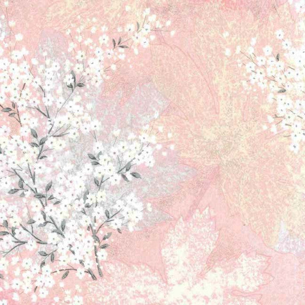 Bokashi Blossoms (Confection)