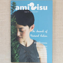 Amirisu Magazine Issue 13 - Summer 2017