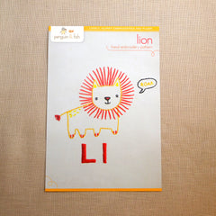 L - Lion Embroidery Pattern