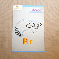 R - Raccoon Embroidery Pattern