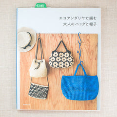 Adult Bag and Hat Knitting in Eco Andaria