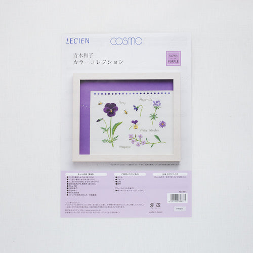 Lecien Cosmo Color Collection Embroidery