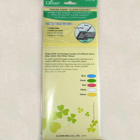 Clover Chacopy Tracing Paper (5 sheets)