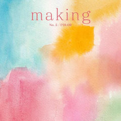 Making Magazine issue No. 5 / Color