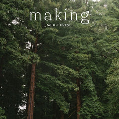 Making Magazine no. 8 / Forest