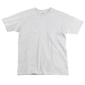 Gris clair - Side - T-shirt à manches courtes Fruit Of The Loom pour homme