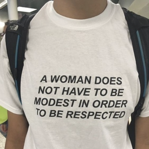 """To Be Respected"" T-Shirt - Dreamer Store"