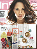 Turquoise Crackled Stone Double-Sided Earrings (As seen in InStyle Magazine) - My Jewel Candy - 2