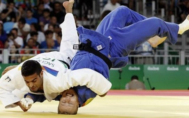 The Four Elements Of A Judo Throw