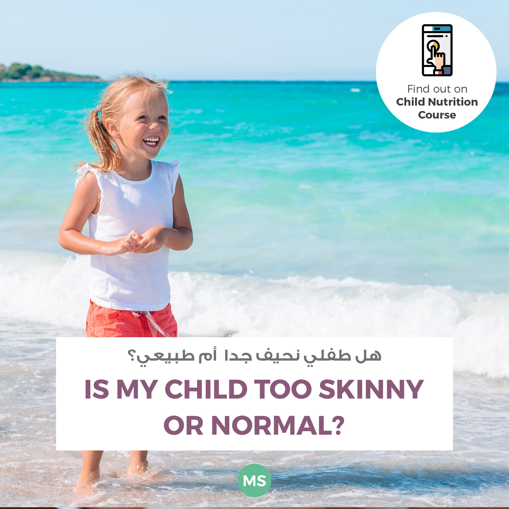 child nutrition course by adult and child nutritionist in dubai