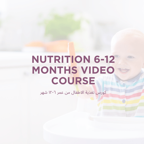 6 TO 12 MONTHS COURSE - ENGLISH VERSION