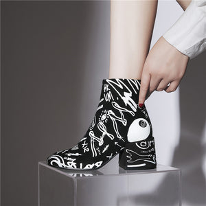 Clair Unique Print Ankle Booties