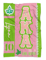 SKEE-WEE! HOME - Alpha Kappa Alpha 20 Pearls Personalized Fleece Blanket - NEW DESIGN