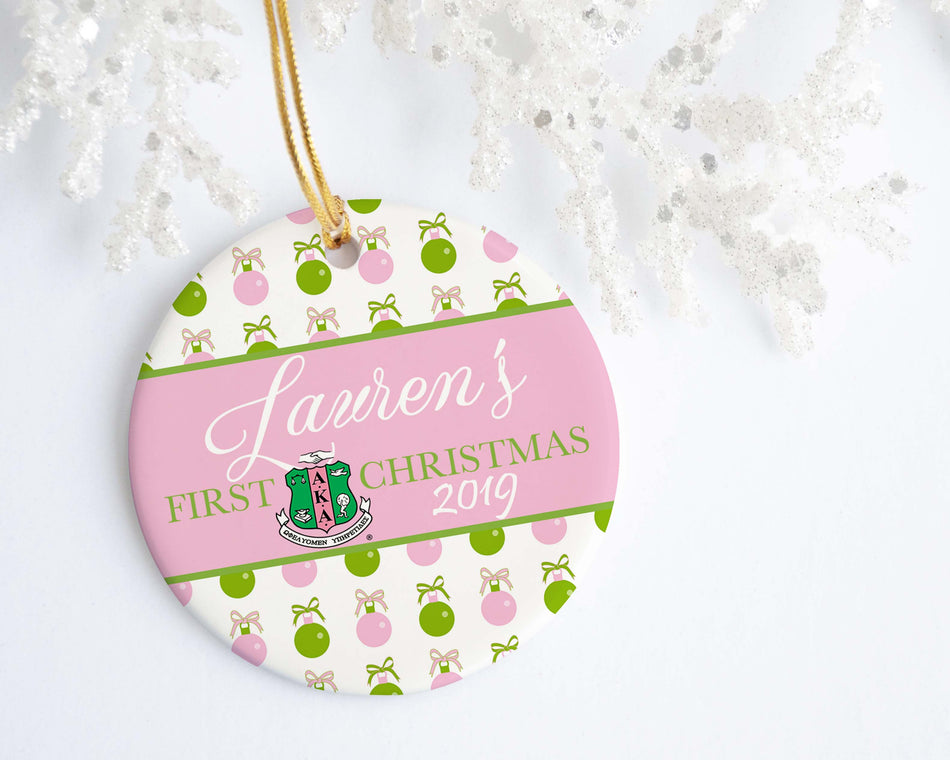 SKEE-WEE! - Celebrate Alpha Kappa Alpha First Christmas Personalized Ornament