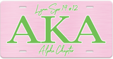 SKEE-WEE! Travel - Alpha Kappa Alpha License Plate Car Tag