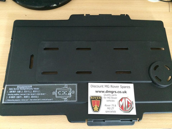 Rover 75 / ZT Battery Box Lid - YJV100060