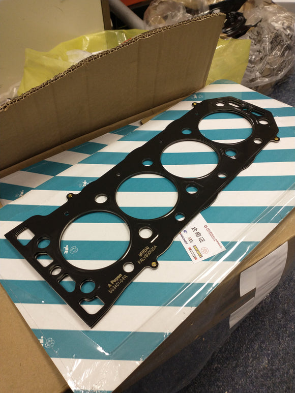 Genuine Payen N-Series Head Gasket - LVB90025A / LVB90025A