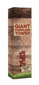 Giant Toppling Tower Outdoor Game