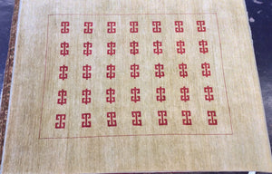 Contemporary 8 x 10 Beige Discount Rug #16971